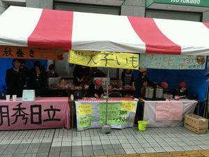 03日立産業祭概観02.JPG