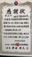 IMG_0317.JPG