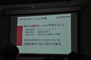 DSC_0068.JPG