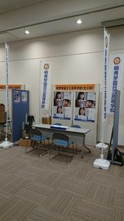 DSC_8736.JPG