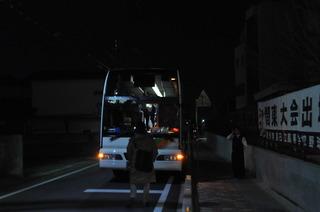 DSC_8823.JPG