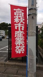 DSC_8934.JPG
