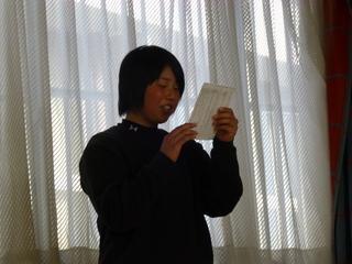 棒読み.JPG